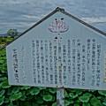 Photos: 備中高松城