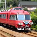 P1010004-001