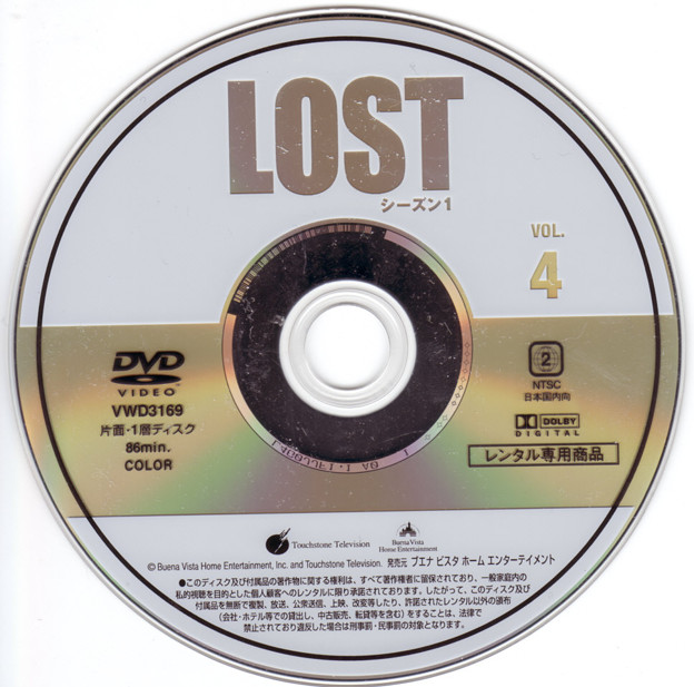 「LOST SEASON 1 VOL.4」 Label