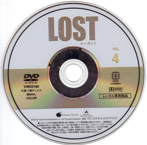 「LOST SEASON 1 VOL.4」 Label