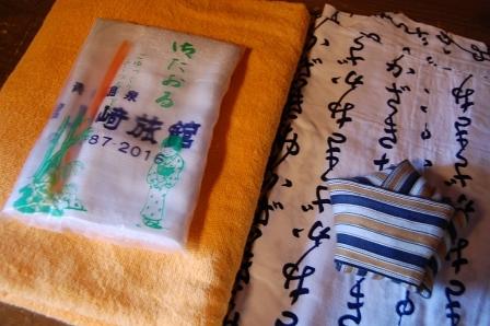 宿名入りのタオル&浴衣