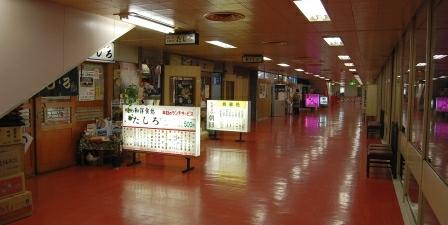 地下1階の飲食店街