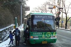 SUWON CITY TOUR BUS