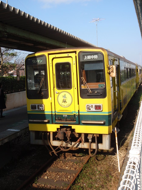Photos: Isumi Railway (*) in Chiba-prefecture / いすみ鉄道