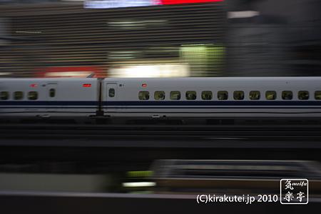 新幹線 700系3000番台(JR西日本所属)