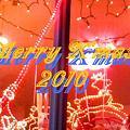 Photos: Merry X'mas !!^^