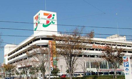 itoyokado shizuokaten-211128-1
