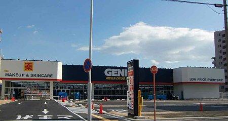 genky tamagawaten-211220-2
