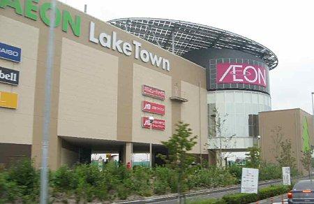 aeon laketown-210920-5