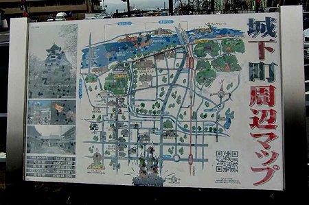inuyamazyou-220103-3