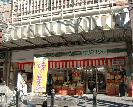 ローソンストア100 豊橋広小路店 2月19日(金) オープン -220220-1
