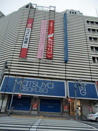 matsuya asakusa-220211-3