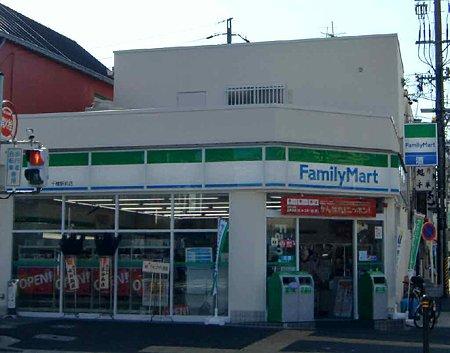 ファミリーマート千種駅前 2010年2月18日 (木) オープン 開店4日目-220221-1