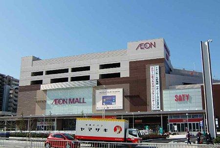 aeon mall aratamabashi-220228-2