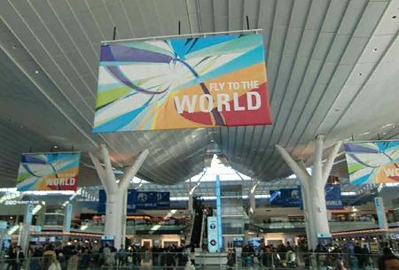 tokyo international airport-221223-7