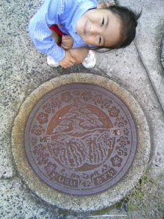 Photos: 鳥取県だったかな…?このマ...