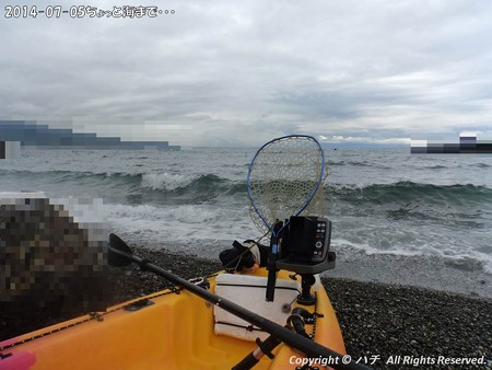 2014-07-05ちょっと海まで・・・