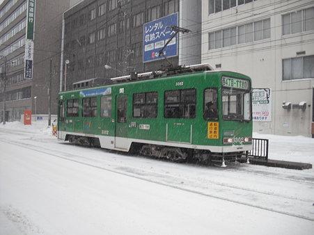 DSCF1004