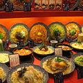 写真: 洋麺屋 五右衛門
