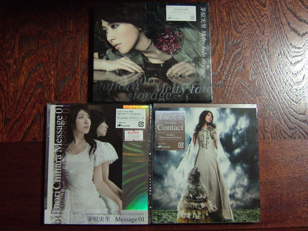 Photos: 未開封CDその2