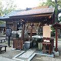 嬉野温泉~豊玉姫神社(3)