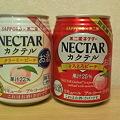 写真: 【桃酒】NECTARカクテル クリーミーピーチ&とろとろピーチ