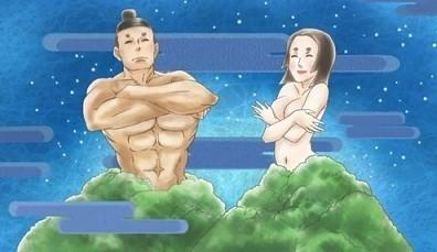 tsukubayama