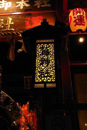 鷲神社 門前灯