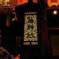 写真: 鷲神社 門前灯