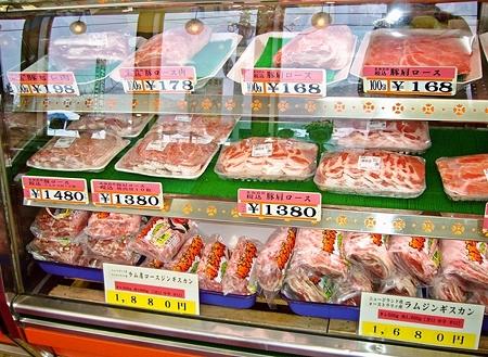 金子精肉店 ショーケース