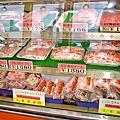 写真: 金子精肉店 ショーケース