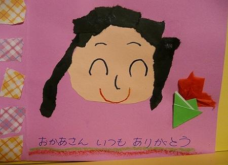 2012母の日お嬢4歳_2