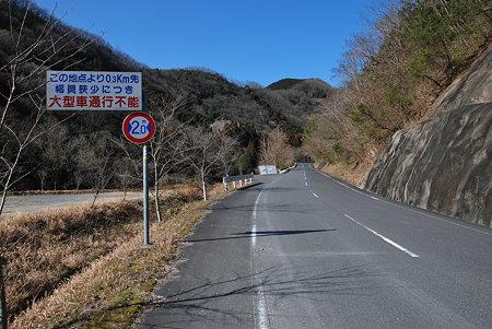岡山県道71号線