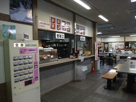 岐阜44・賤母3