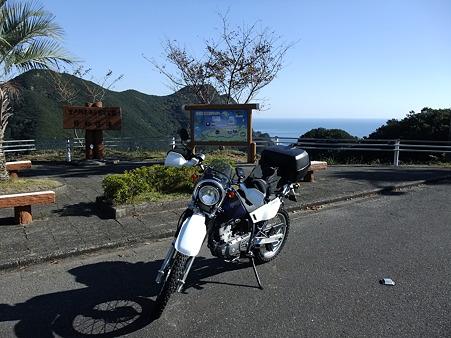 南阿波サンライン(F200EXR)