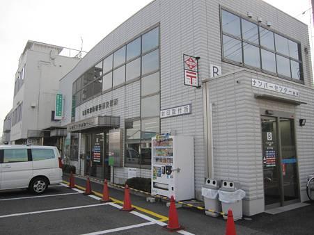 MKIIユーザー車検2010-練馬陸運局B棟