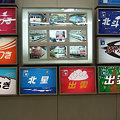 Photos: 青梅鉄道公園 029