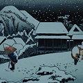 蒲原夜之雪