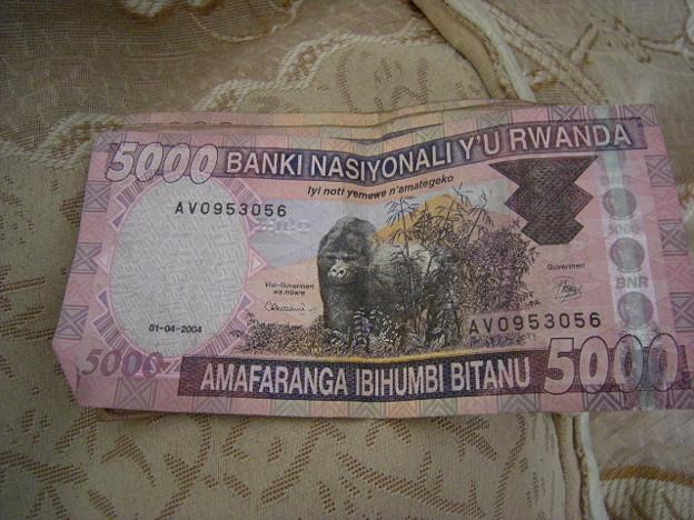 ルワンダフラン