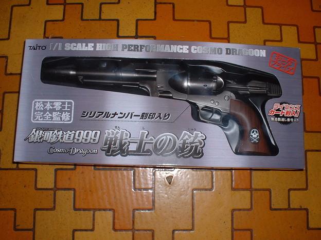 タイトー 大人プライス銀河鉄道999「戦士の銃 コスモドラグーン」 外箱 表面 Doburoku-TAO