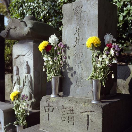 写真: 道祖神 二眼編 03