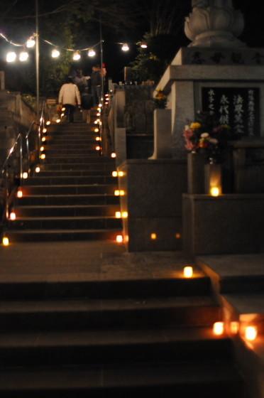 写真: 妙法寺二年参り 01