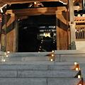 写真: 妙法寺二年参り 09