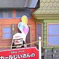 Photos: カール爺さんなう