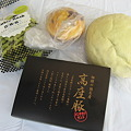 Photos: 海老名SA名物
