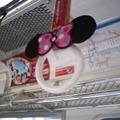 Photos: 吊革がミニーちゃんヾ(≧∇...
