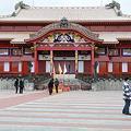Photos: 初詣で2 首里城