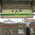 武蔵野線205系 試運転