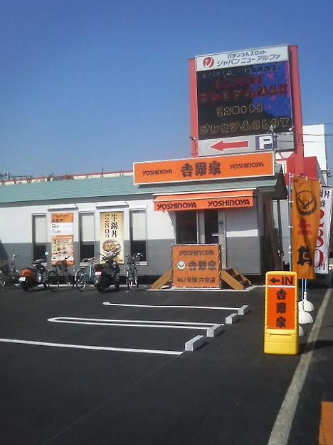 神奈川の藤沢市国道467号... - 写真共有サイト「フォト蔵」